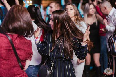 «Дыхание ночи»: «Masquerade party», 27 апреля 2019 - Ресторан «Максимилианс» Челябинск - 38
