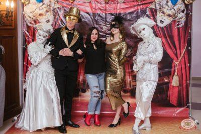 «Дыхание ночи»: «Masquerade party», 27 апреля 2019 - Ресторан «Максимилианс» Челябинск - 4