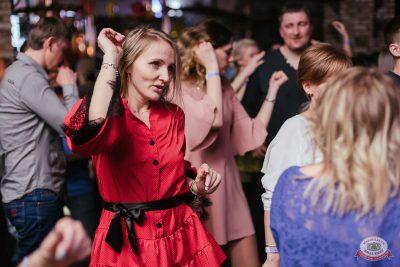 «Дыхание ночи»: «Masquerade party», 27 апреля 2019 - Ресторан «Максимилианс» Челябинск - 41