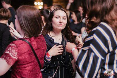 «Дыхание ночи»: «Masquerade party», 27 апреля 2019 - Ресторан «Максимилианс» Челябинск - 42