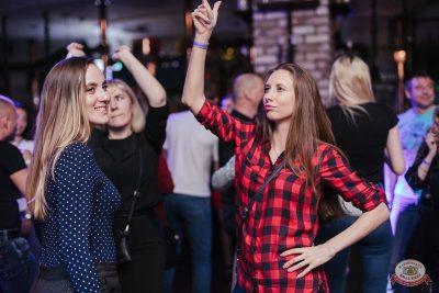 «Дыхание ночи»: «Masquerade party», 27 апреля 2019 - Ресторан «Максимилианс» Челябинск - 43