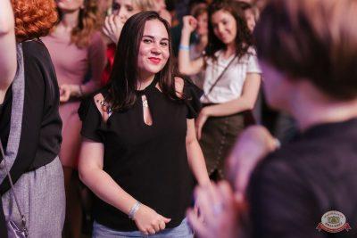 «Дыхание ночи»: «Masquerade party», 27 апреля 2019 - Ресторан «Максимилианс» Челябинск - 44
