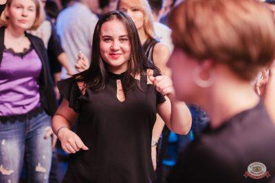 «Дыхание ночи»: «Masquerade party», 27 апреля 2019 - Ресторан «Максимилианс» Челябинск - 46