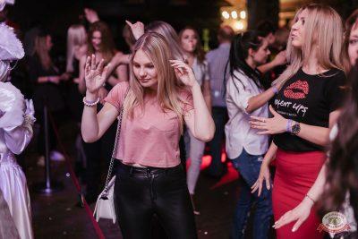 «Дыхание ночи»: «Masquerade party», 27 апреля 2019 - Ресторан «Максимилианс» Челябинск - 52