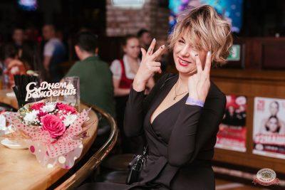 «Дыхание ночи»: «Masquerade party», 27 апреля 2019 - Ресторан «Максимилианс» Челябинск - 54