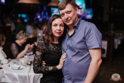 «Дыхание ночи»: «Masquerade party», 27 апреля 2019 - Ресторан «Максимилианс» Челябинск - 55
