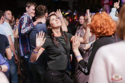 «Дыхание ночи»: «Masquerade party», 27 апреля 2019 - Ресторан «Максимилианс» Челябинск - 57
