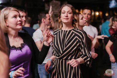 «Дыхание ночи»: «Masquerade party», 27 апреля 2019 - Ресторан «Максимилианс» Челябинск - 60