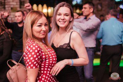 «Дыхание ночи»: «Masquerade party», 27 апреля 2019 - Ресторан «Максимилианс» Челябинск - 61