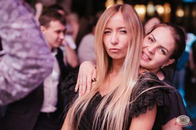 «Дыхание ночи»: «Masquerade party», 27 апреля 2019 - Ресторан «Максимилианс» Челябинск - 62