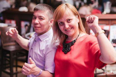 «Дыхание ночи»: «Masquerade party», 27 апреля 2019 - Ресторан «Максимилианс» Челябинск - 63