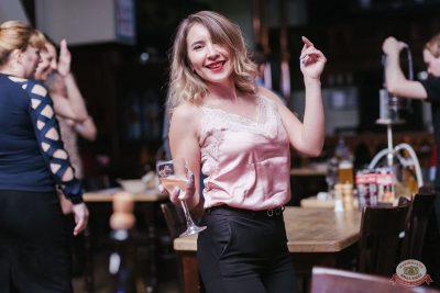 «Дыхание ночи»: «Masquerade party», 27 апреля 2019 - Ресторан «Максимилианс» Челябинск - 68