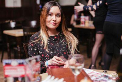 «Дыхание ночи»: «Masquerade party», 27 апреля 2019 - Ресторан «Максимилианс» Челябинск - 69