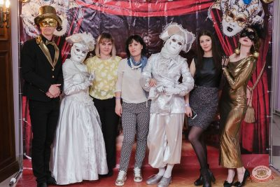«Дыхание ночи»: «Masquerade party», 27 апреля 2019 - Ресторан «Максимилианс» Челябинск - 7
