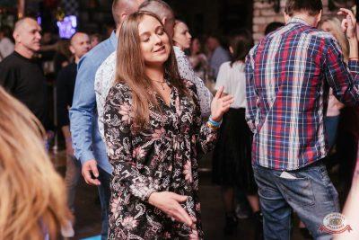 «Дыхание ночи»: «Masquerade party», 27 апреля 2019 - Ресторан «Максимилианс» Челябинск - 70