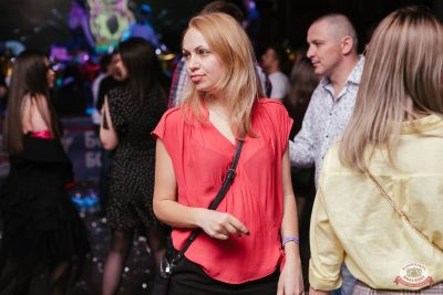 «Дыхание ночи»: «Masquerade party», 27 апреля 2019 - Ресторан «Максимилианс» Челябинск - 73