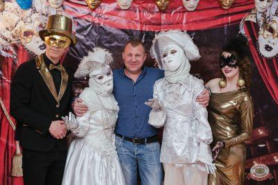 «Дыхание ночи»: «Masquerade party», 27 апреля 2019 - Ресторан «Максимилианс» Челябинск - 8
