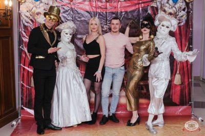 «Дыхание ночи»: «Masquerade party», 27 апреля 2019 - Ресторан «Максимилианс» Челябинск - 9