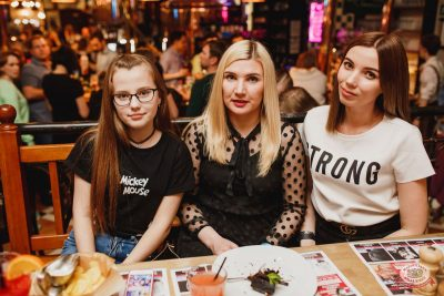 Тима Белорусских, 28 апреля 2019 - Ресторан «Максимилианс» Челябинск - 12