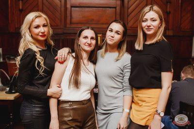 Тима Белорусских, 28 апреля 2019 - Ресторан «Максимилианс» Челябинск - 14