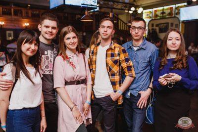 Тима Белорусских, 28 апреля 2019 - Ресторан «Максимилианс» Челябинск - 15