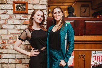 Тима Белорусских, 28 апреля 2019 - Ресторан «Максимилианс» Челябинск - 16