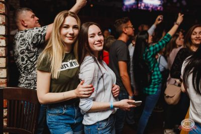 Тима Белорусских, 28 апреля 2019 - Ресторан «Максимилианс» Челябинск - 23