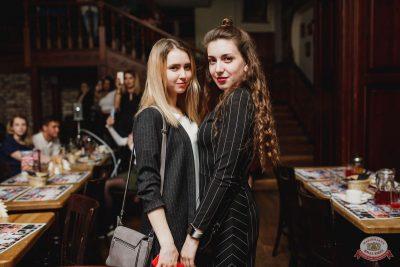 Тима Белорусских, 28 апреля 2019 - Ресторан «Максимилианс» Челябинск - 24