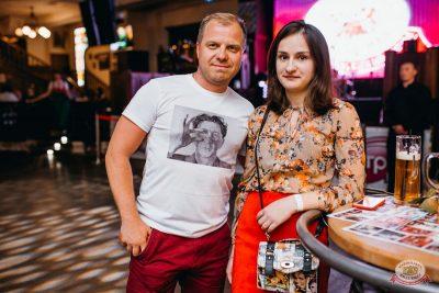 Группа «Рок-острова», 16 мая 2019 - Ресторан «Максимилианс» Челябинск - 15