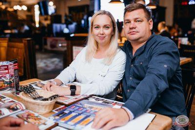 Группа «Рок-острова», 16 мая 2019 - Ресторан «Максимилианс» Челябинск - 31