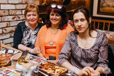 Группа «Рок-острова», 16 мая 2019 - Ресторан «Максимилианс» Челябинск - 42