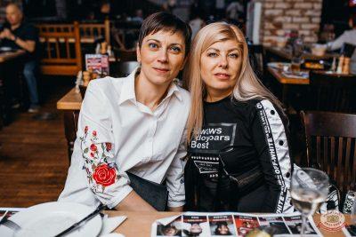 Группа «Рок-острова», 16 мая 2019 - Ресторан «Максимилианс» Челябинск - 47