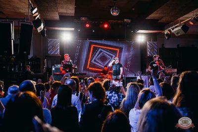 Группа «Рок-острова», 16 мая 2019 - Ресторан «Максимилианс» Челябинск - 5
