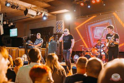 Группа «Рок-острова», 16 мая 2019 - Ресторан «Максимилианс» Челябинск - 8