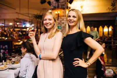 Игра престолов, 17 мая 2019 - Ресторан «Максимилианс» Челябинск - 15