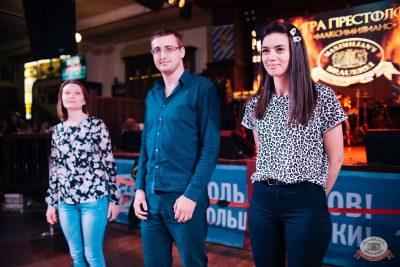 Игра престолов, 17 мая 2019 - Ресторан «Максимилианс» Челябинск - 20