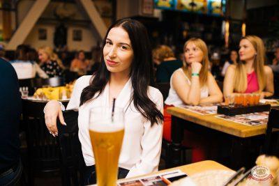 Игра престолов, 17 мая 2019 - Ресторан «Максимилианс» Челябинск - 21