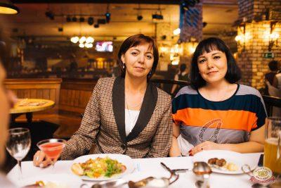 Игра престолов, 17 мая 2019 - Ресторан «Максимилианс» Челябинск - 38