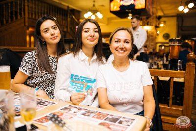 Игра престолов, 17 мая 2019 - Ресторан «Максимилианс» Челябинск - 49
