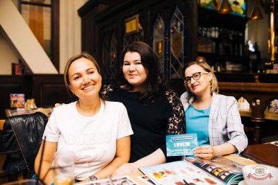 Игра престолов, 17 мая 2019 - Ресторан «Максимилианс» Челябинск - 50