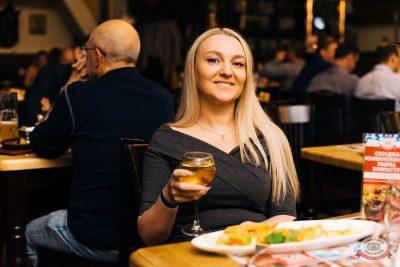Игра престолов, 17 мая 2019 - Ресторан «Максимилианс» Челябинск - 53