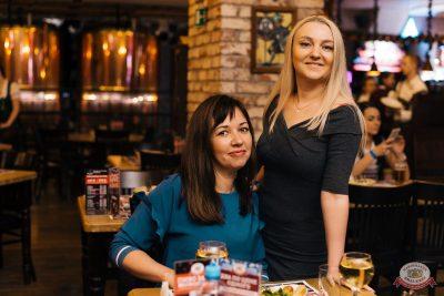 Игра престолов, 17 мая 2019 - Ресторан «Максимилианс» Челябинск - 54