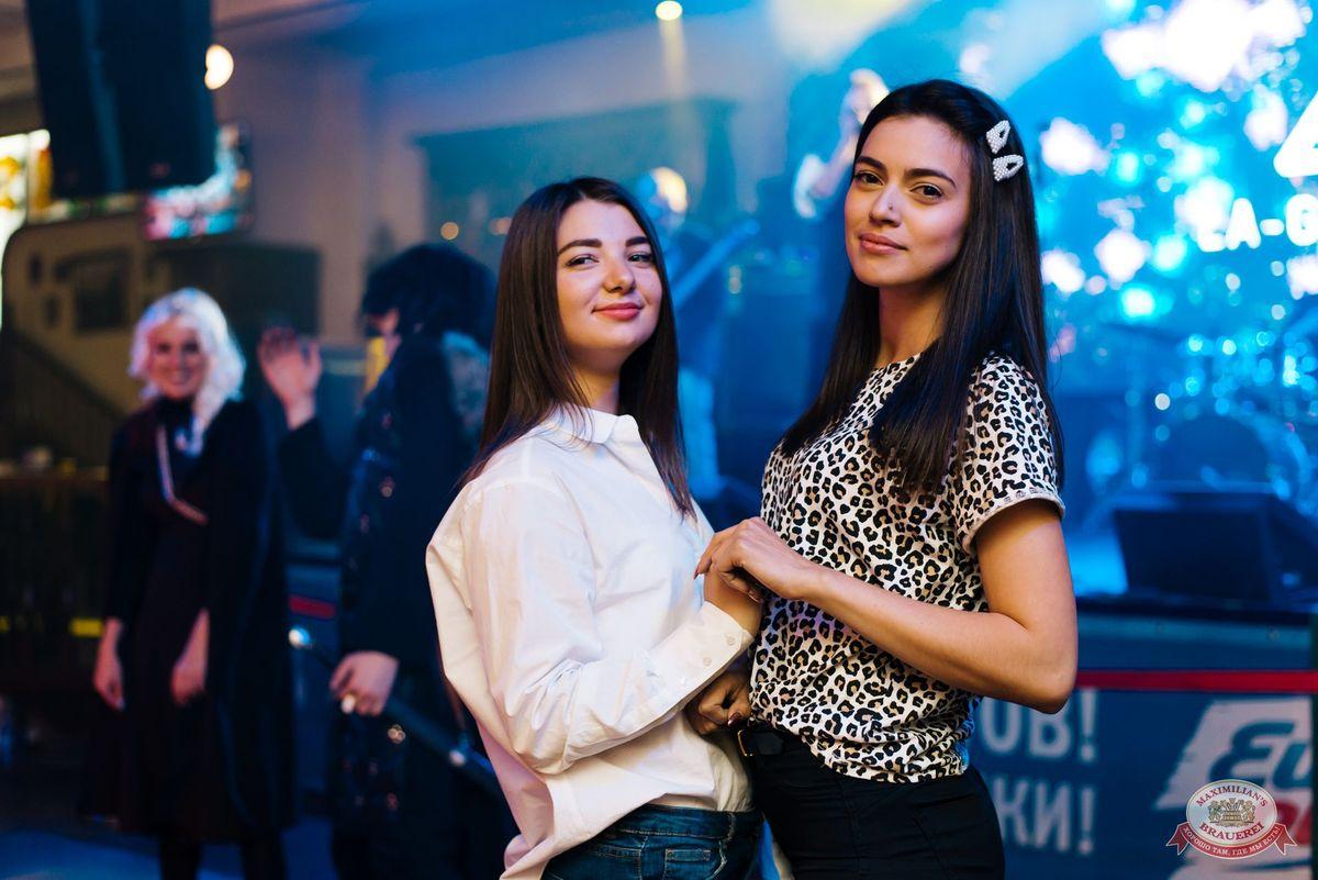 Игра престолов, 17 мая 2019 - Ресторан «Максимилианс» Челябинск - 65