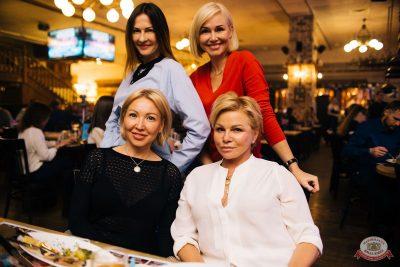 Игра престолов, 17 мая 2019 - Ресторан «Максимилианс» Челябинск - 68