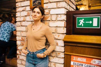 Игра престолов, 17 мая 2019 - Ресторан «Максимилианс» Челябинск - 69