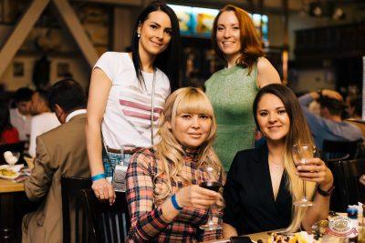 Игра престолов, 17 мая 2019 - Ресторан «Максимилианс» Челябинск - 71