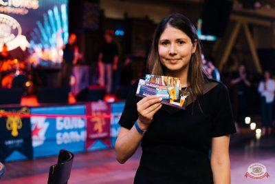 Игра престолов, 17 мая 2019 - Ресторан «Максимилианс» Челябинск - 75