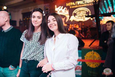 Игра престолов, 17 мая 2019 - Ресторан «Максимилианс» Челябинск - 8