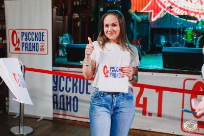 Вечеринка «Русского Радио» «Для своих», 18 мая 2019 - Ресторан «Максимилианс» Челябинск - 1