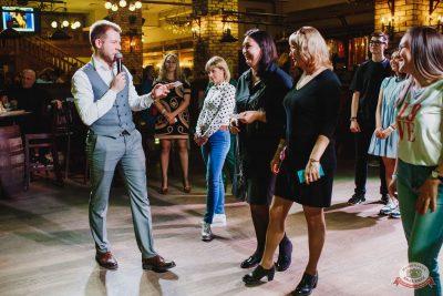 Вечеринка «Русского Радио» «Для своих», 18 мая 2019 - Ресторан «Максимилианс» Челябинск - 11